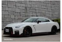 How Much Money is A Nissan Gtr 2017 Used Nissan Skyline Gt R 2017 for Sale Stock Tradecarview